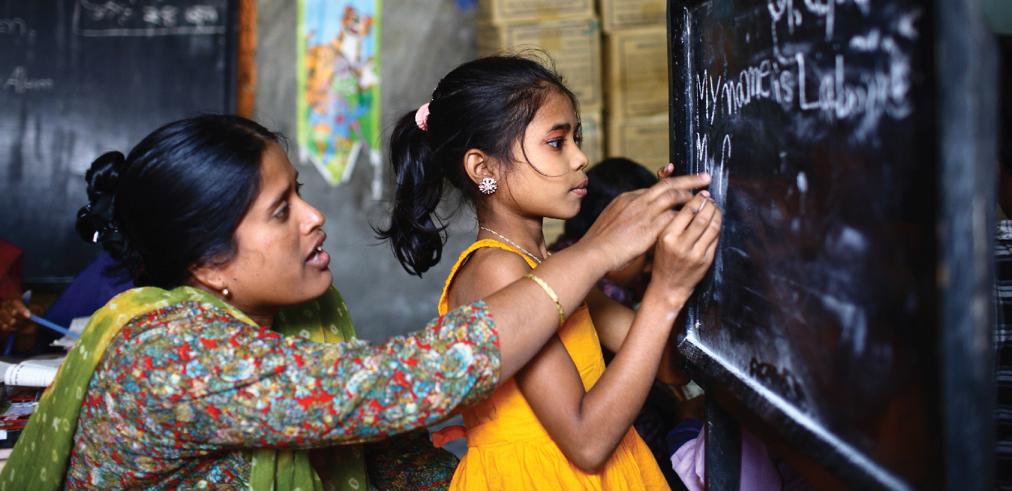 women education india essay Women education in india essay sample education is a fundamental means to bring any desired change in society, which is an accepted fact throughout the world this can be attained only if schools become real centres of learning.